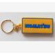 小松橡胶钥匙扣