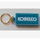 神钢橡胶钥匙扣
